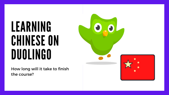 How many. months to learn chinese on duolingo?